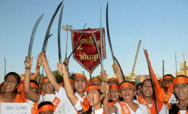 Hindu Vahini-RSS