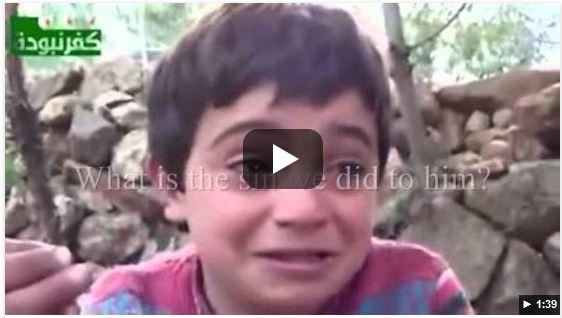 Seriyan boy Crying